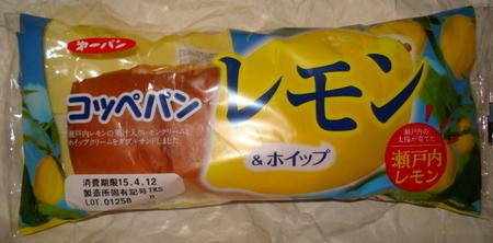 daiichipan-koppepan-lemon-whip1.jpg