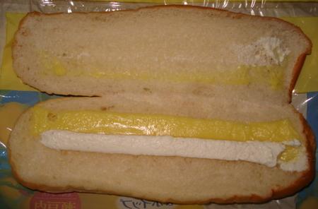 daiichipan-koppepan-lemon-whip3.jpg