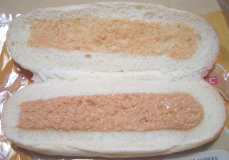 fujipan-peanutskoppe3.jpg