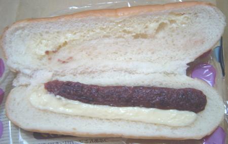 itopan-koppepan-an-margarine3.jpg