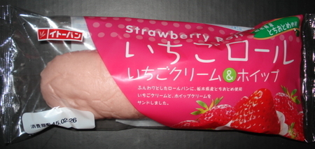 itopan-strawberry-roll1.jpg