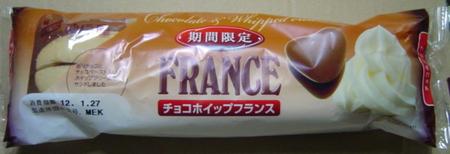 kobeya-chocowhip-france1.jpg