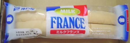 kobeya-milk-france1.jpg