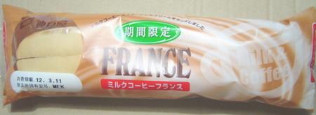 kobeya-milkcoffee-france1.jpg