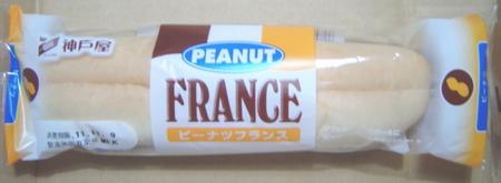 kobeya-peanut-france1.jpg