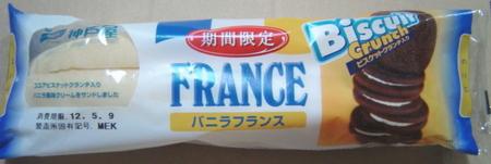 kobeya-vanilla-biscuitcrunch1.jpg