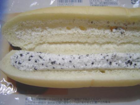 kobeya-vanilla-biscuitcrunch4.jpg