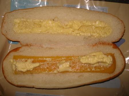 lawson-koppepan-sweetpotato-magarine3.jpg
