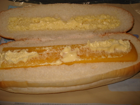 lawson-koppepan-sweetpotato-magarine4.jpg