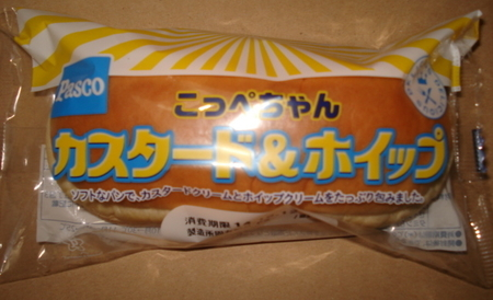 pasco-koppechan-custard-whip1.jpg