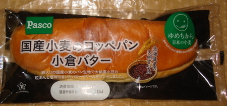 pasco-koppepan-ogura-butter1.jpg