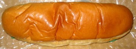 pasco-koppepan-ogura-butter2.jpg