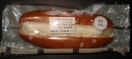 seveneleven-tokyo-milk-coupe1.jpg