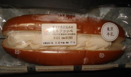 seveneleven-tokyo-milk-coupe2.jpg