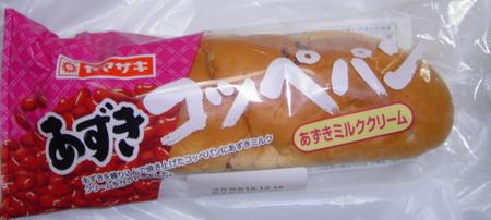 yamazaki-azuki-koppepan1.jpg