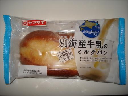 yamazaki-bekkaisanmilk-milkpan1.jpg