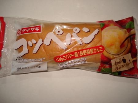 yamazaki-coppepan-ringo-butter01.jpg