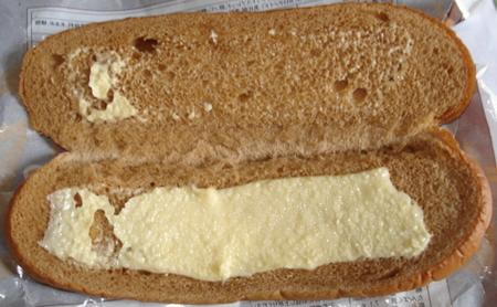 yamazaki-kokutopan-margarine3.jpg