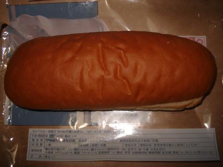 yamazaki-koppepan-choco-cream3.jpg