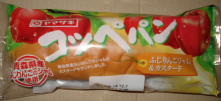 yamazaki-koppepan-fujiringo-custard1.jpg