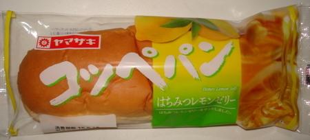 yamazaki-koppepan-hachimitsu-lemon-jelly1.jpg