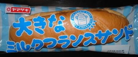 yamazaki-ookina-milk-france1.jpg
