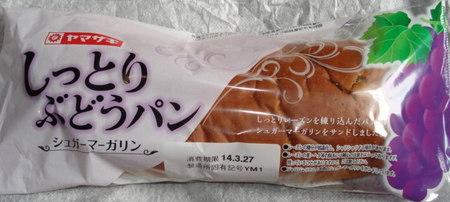 yamazaki-shittori-budopan2.jpg