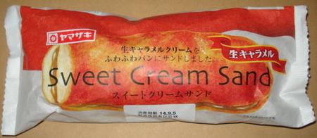 yamazaki-sweet-cream-sand-caramel1.jpg