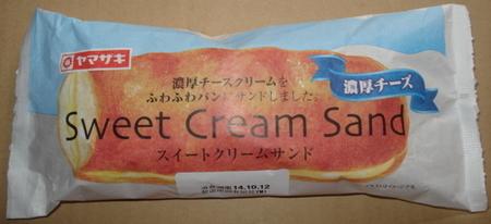 yamazaki-sweet-cream-sand-cheese1.jpg