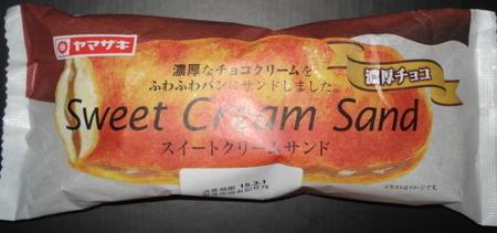 yamazaki-sweet-cream-sand-noko-choco1.jpg