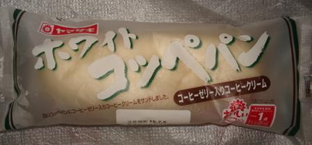 yamazaki-white-koppepan-coffee-jelly1.jpg